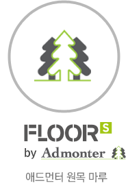 Admonter FLOORS